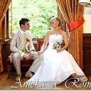 Annie & Roman